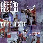 Defend Moscow - Manifesto Single EP Review