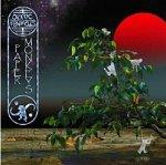 Ozric+Tentacles+-+Paper+Monkeys+Album+Review