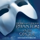 Special Offer: Special offers on The Phantom of the Opera matinee tickets