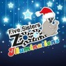 View all Five Sisters Zoo Illuminations tour dates