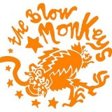Blow Monkeys